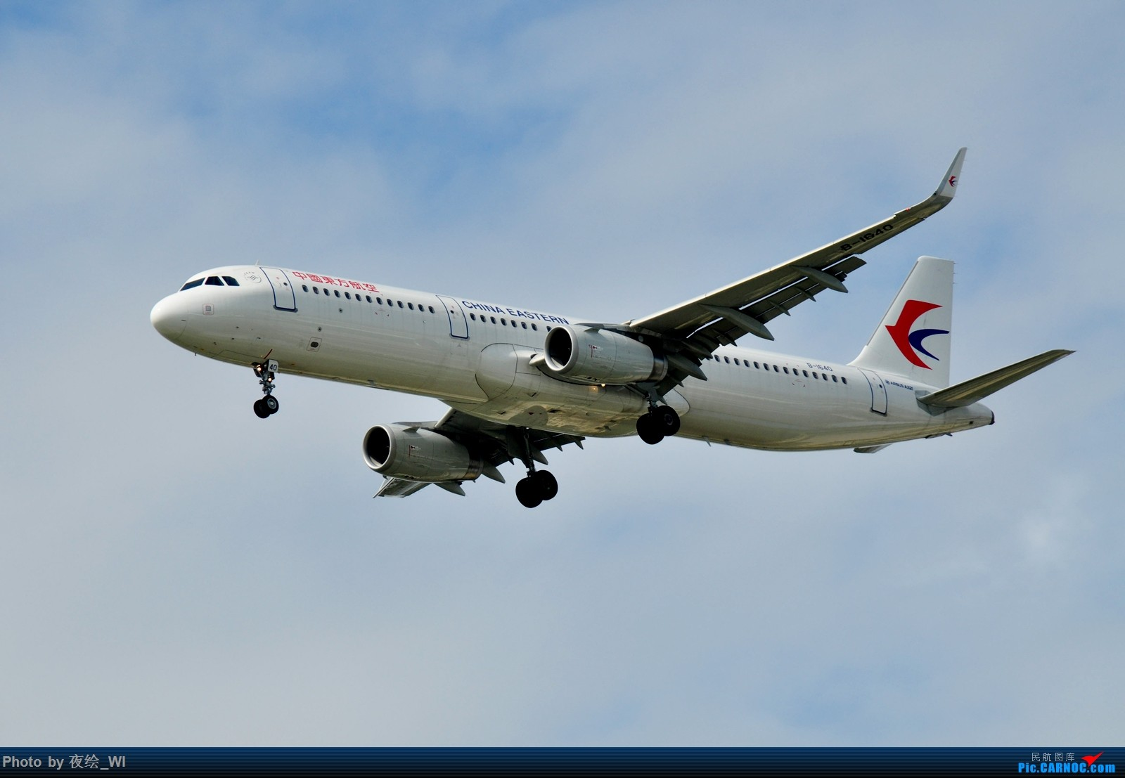 Re:[原创]【PVG】不只守着NKG,国庆疯狂拍机之浦东行,天空美得简直不像话! AIRBUS A321-200 B-1640 中国上海浦东国际机场