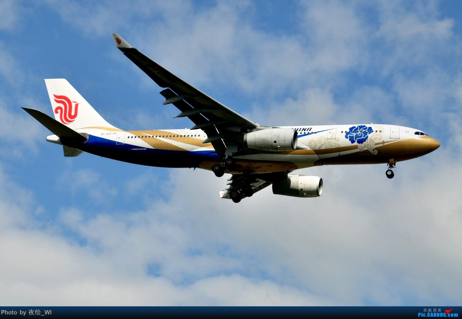 Re:[原创]【PVG】不只守着NKG,国庆疯狂拍机之浦东行,天空美得简直不像话! AIRBUS A330-200 B-6076 中国上海浦东国际机场
