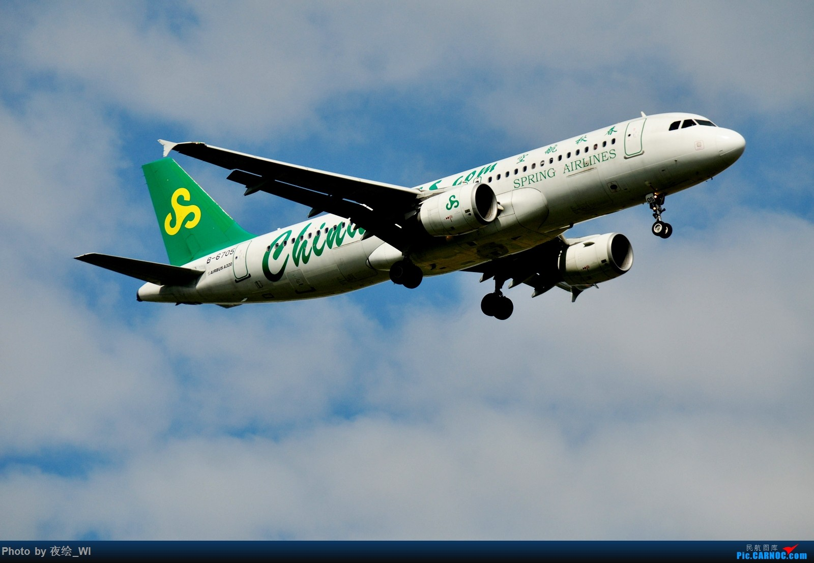 Re:[原创]【PVG】不只守着NKG,国庆疯狂拍机之浦东行,天空美得简直不像话! AIRBUS A320-200 B-6705 中国上海浦东国际机场