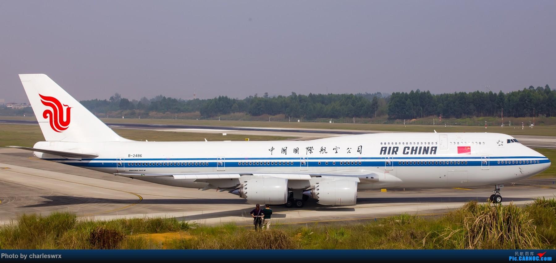 Re:[原创]【CTU】发点国庆最后一天的存货 BOEING 747-8I B-2486 中国成都双流国际机场