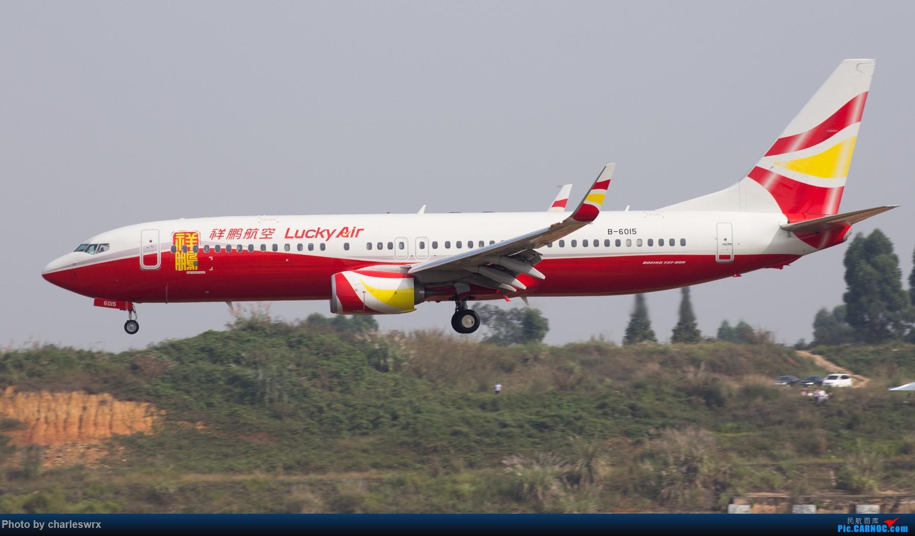 Re:[原创]【CTU】发点国庆最后一天的存货 BOEING 737-800 B-6015 中国成都双流国际机场