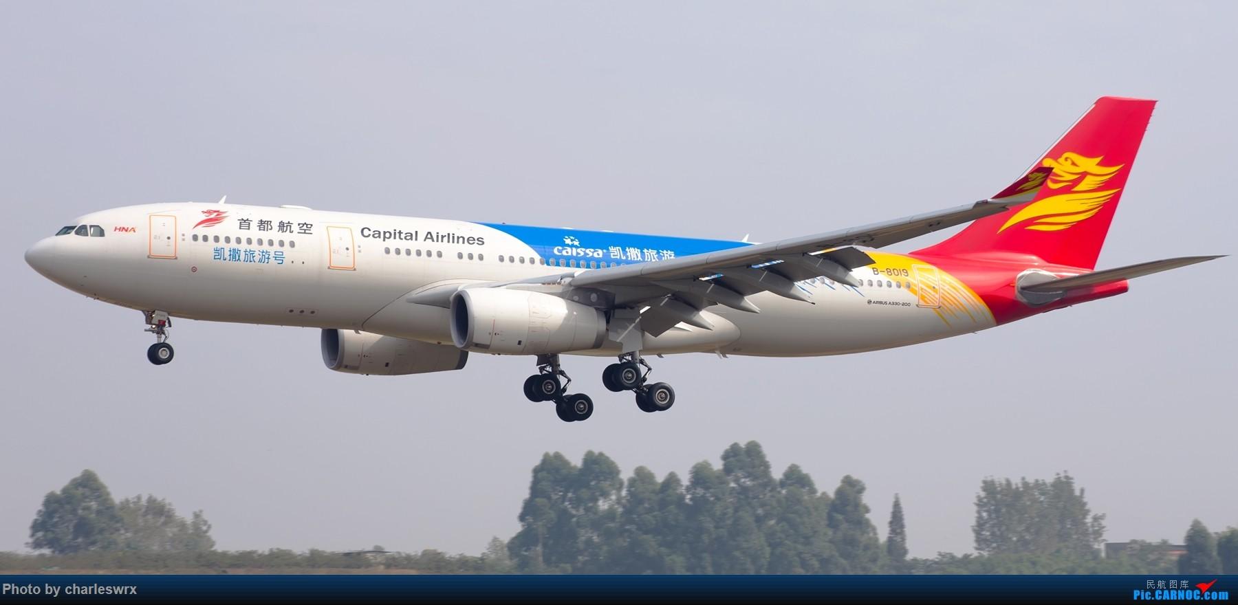 Re:[原创]【CTU】发点国庆最后一天的存货 AIRBUS A330-200 B-8019 中国成都双流国际机场