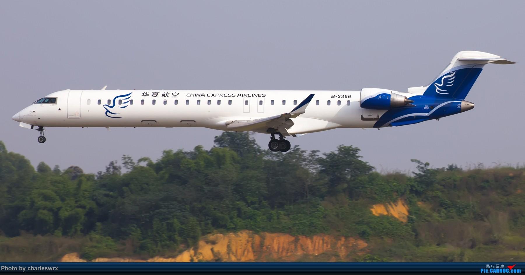 Re:[原创]【CTU】发点国庆最后一天的存货 BOMBARDIER CRJ900NG B-3366 中国成都双流国际机场