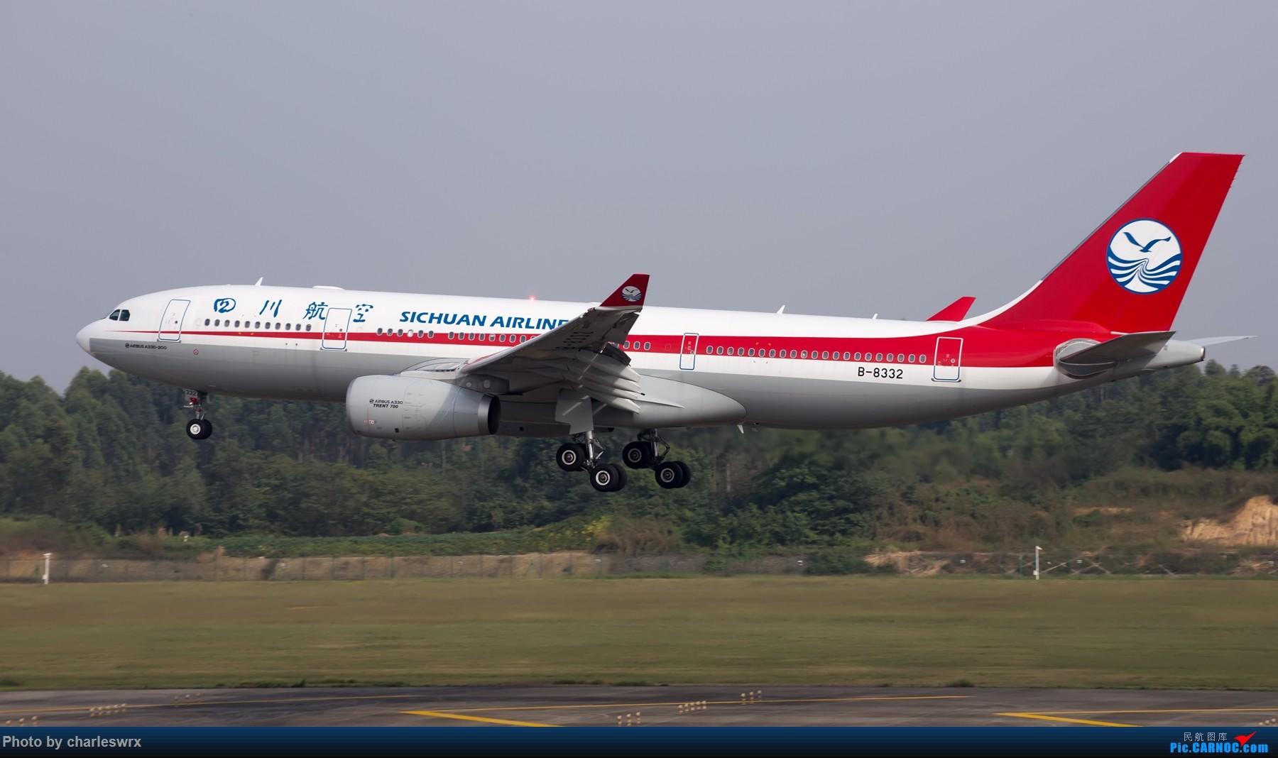 Re:[原创]【CTU】发点国庆最后一天的存货 AIRBUS A330-200 B-8332 中国成都双流国际机场