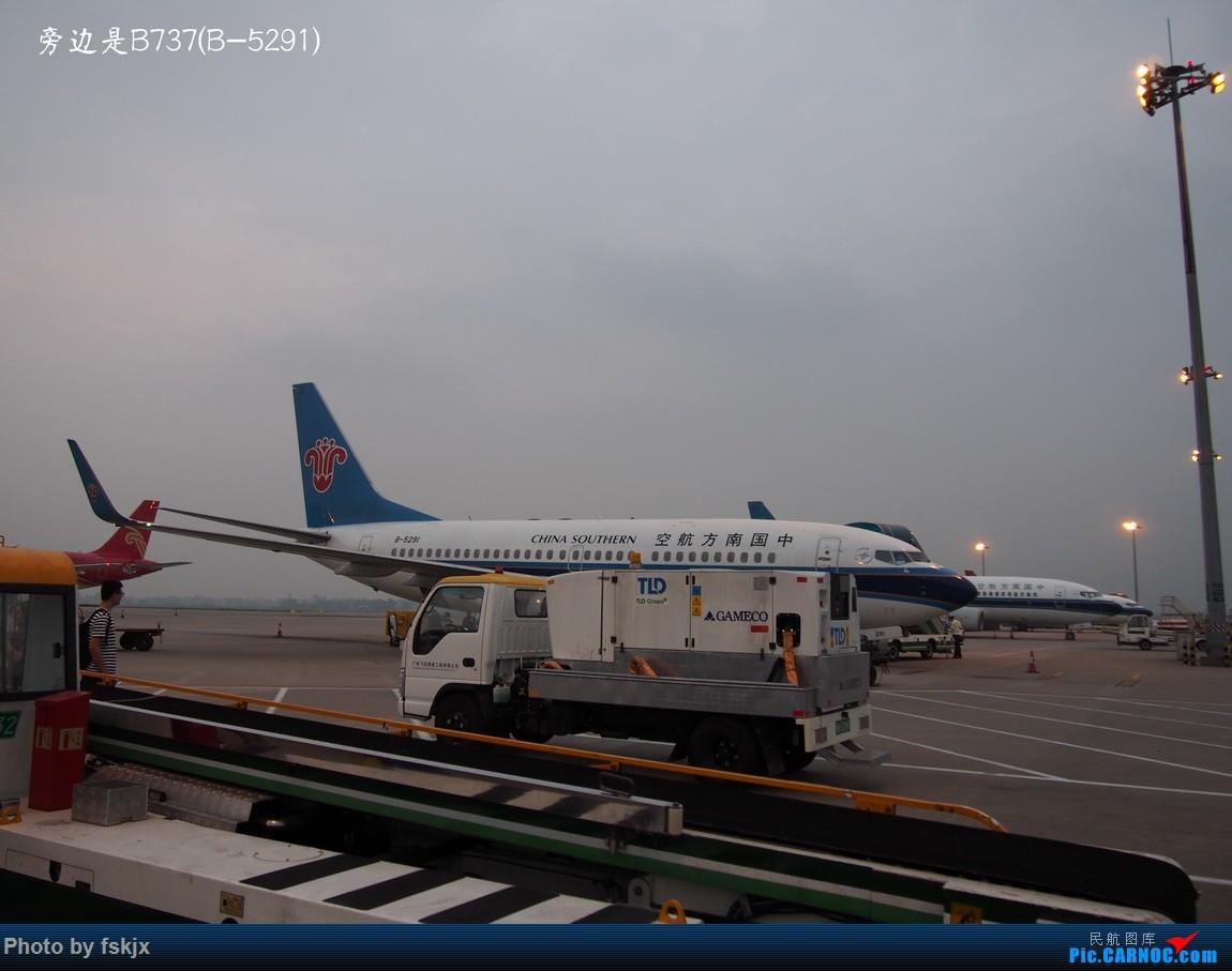 【fskjx的飞行游记☆17】与友同行,重游海口 BOEING 737-700 B-5291 中国广州白云国际机场