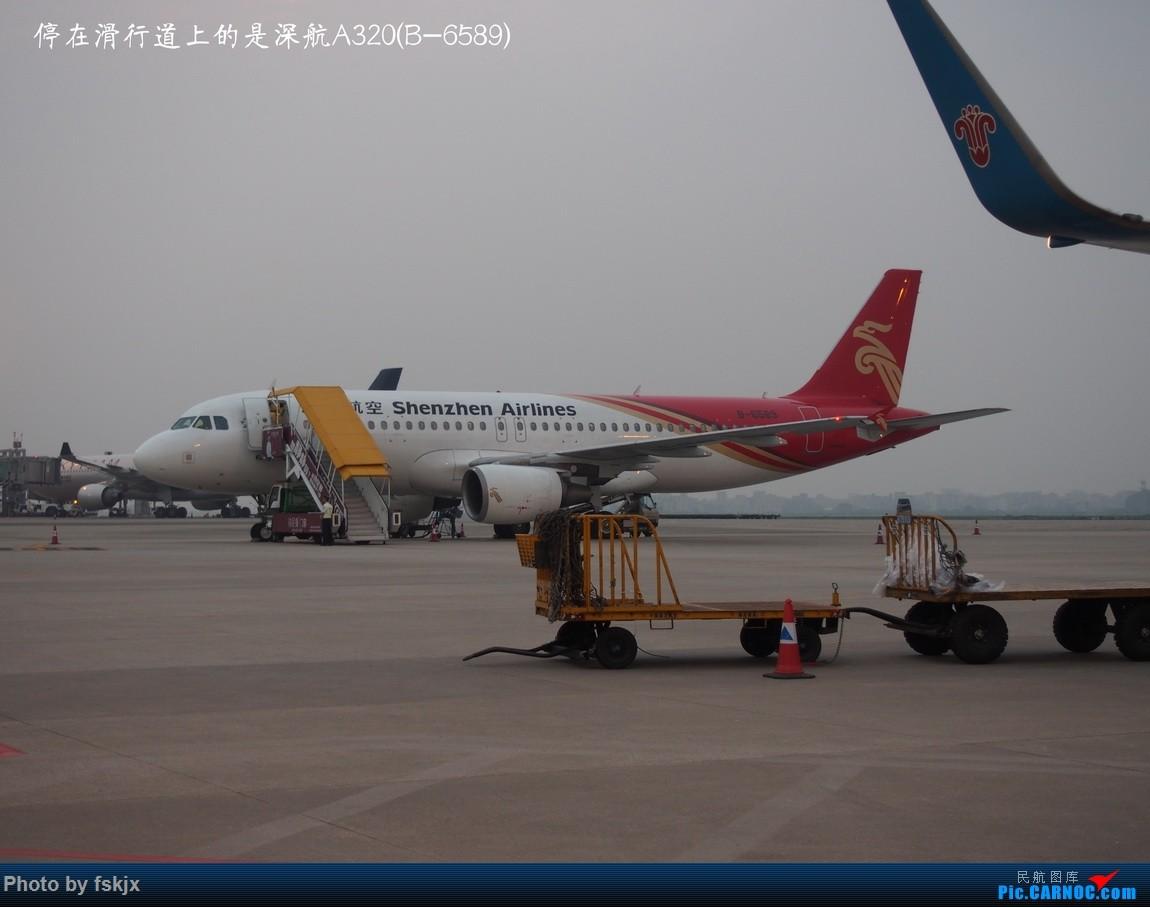 Re:【fskjx的飞行游记☆17】与友同行,重游海口 AIRBUS A320-200 B-6589 中国广州白云国际机场