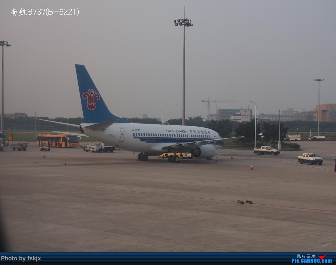 Re:【fskjx的飞行游记☆17】与友同行,重游海口 BOEING 737-700 B-5221 中国广州白云国际机场