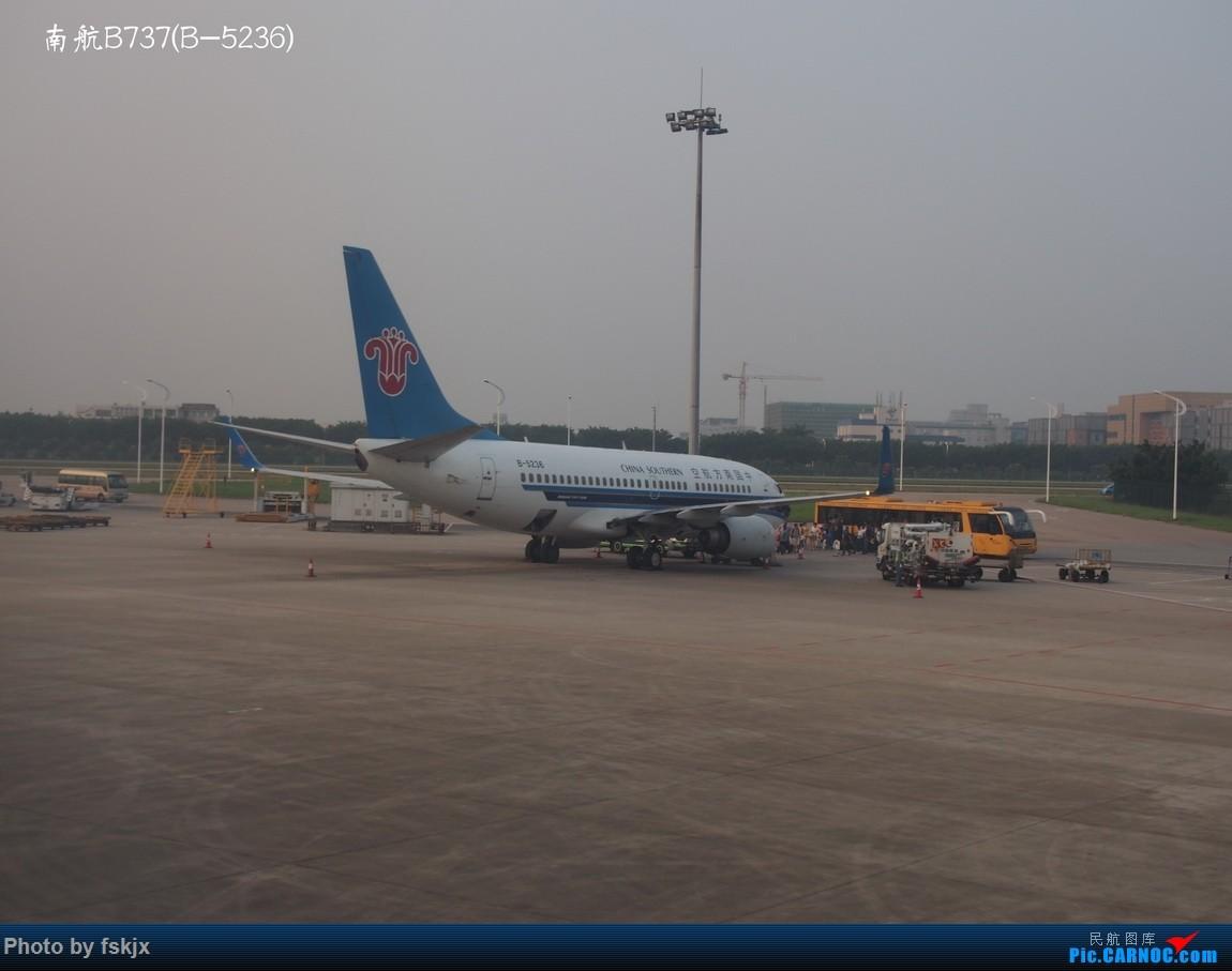 【fskjx的飞行游记☆17】与友同行,重游海口 BOEING 737-700 B-5236 中国广州白云国际机场