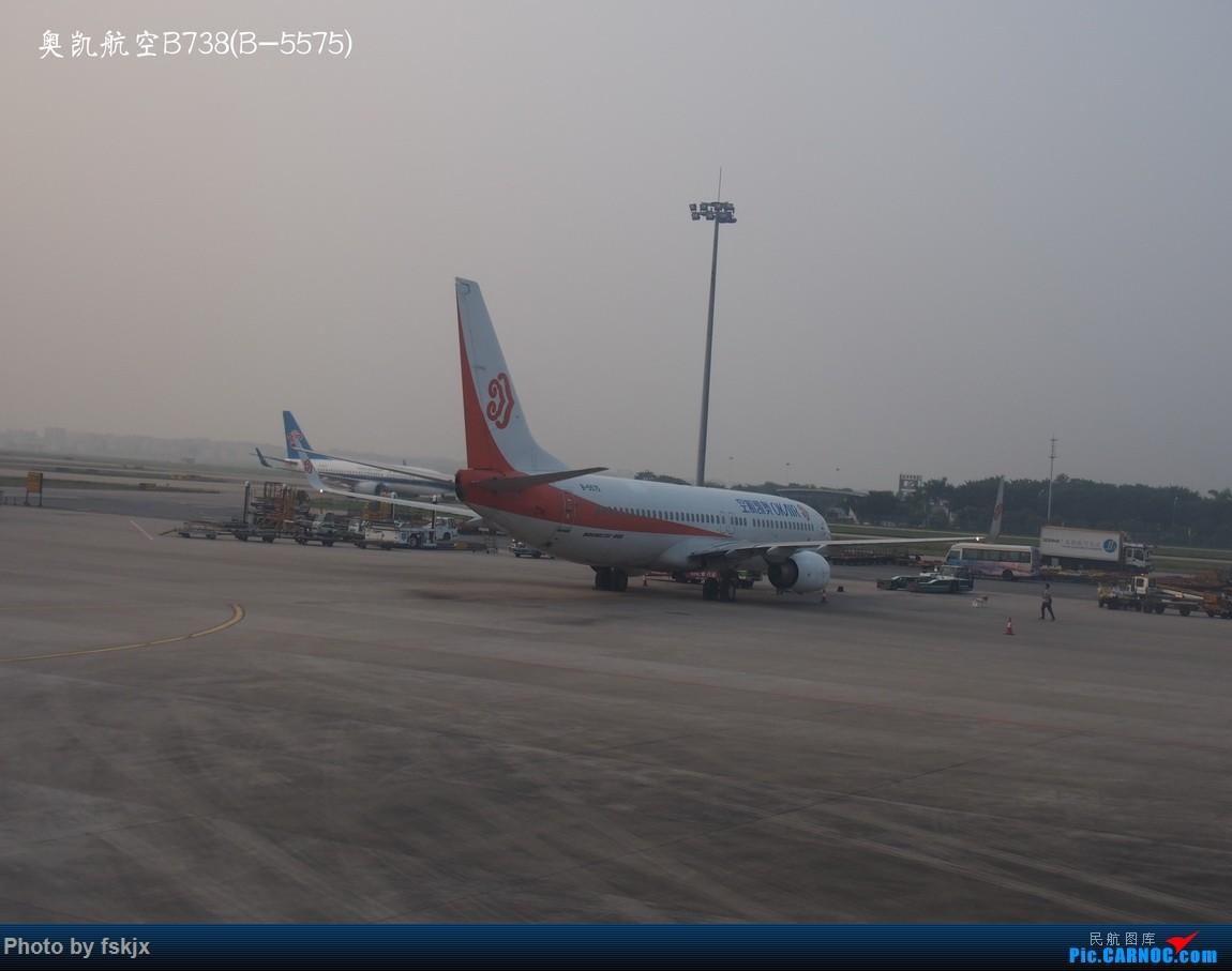 【fskjx的飞行游记☆17】与友同行,重游海口 BOEING 737-800 B-5575 中国广州白云国际机场
