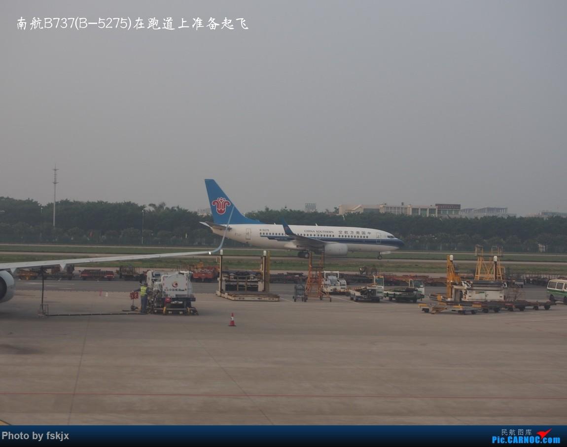 【fskjx的飞行游记☆17】与友同行,重游海口 BOEING 737-700 B-5275 中国广州白云国际机场