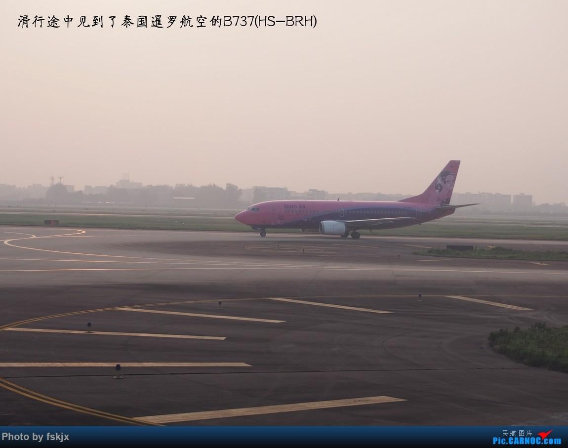 【fskjx的飞行游记☆17】与友同行,重游海口 BOEING 737-700 HS-BRH 中国广州白云国际机场