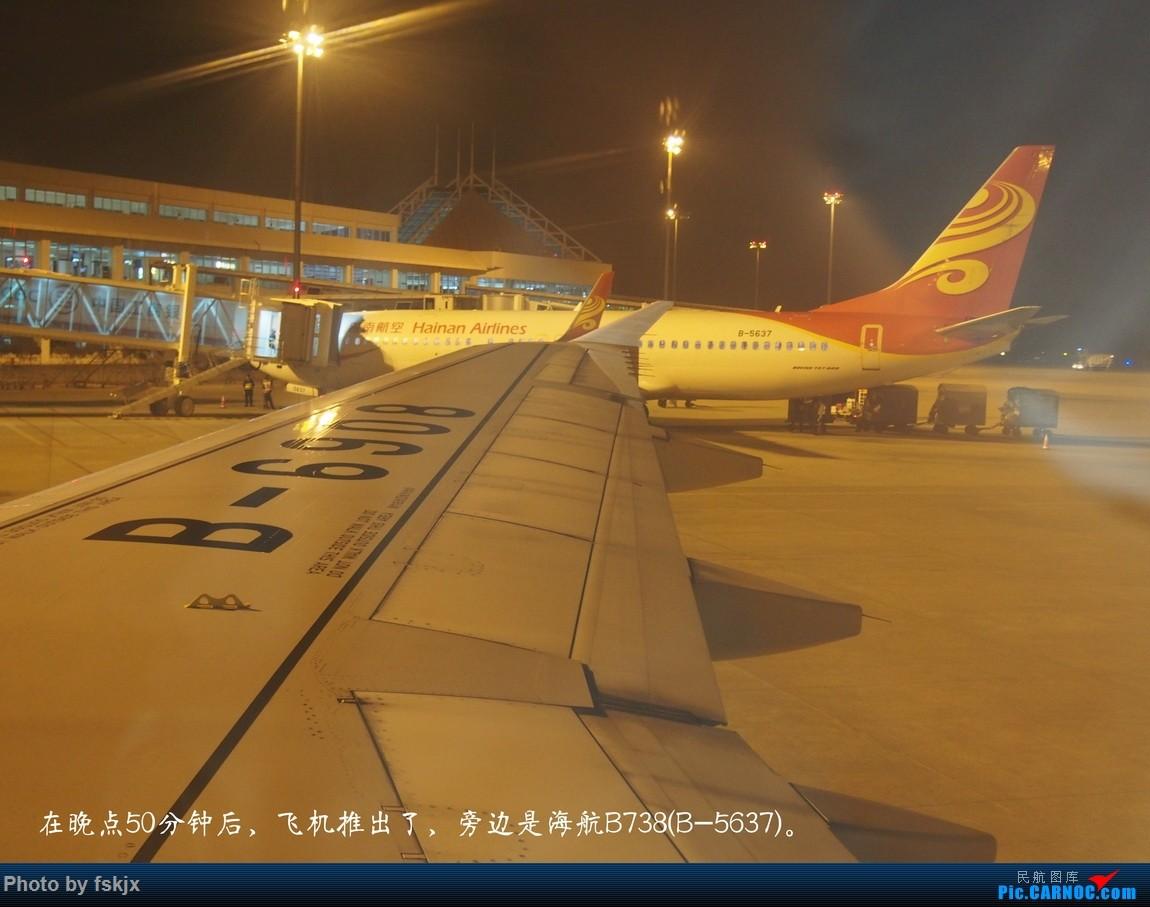 【fskjx的飞行游记☆17】与友同行,重游海口 BOEING 737-800 B-5637 中国海口美兰国际机场