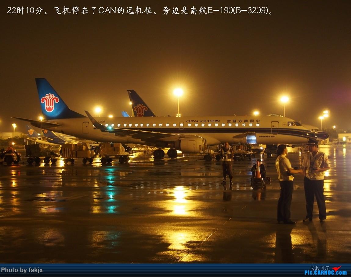 【fskjx的飞行游记☆17】与友同行,重游海口 EMBRAER E-190 B-3209 中国广州白云国际机场