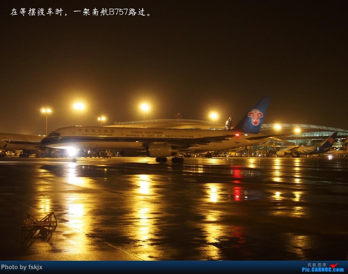 【fskjx的飞行游记☆17】与友同行,重游海口 BOEING 757-200  中国广州白云国际机场