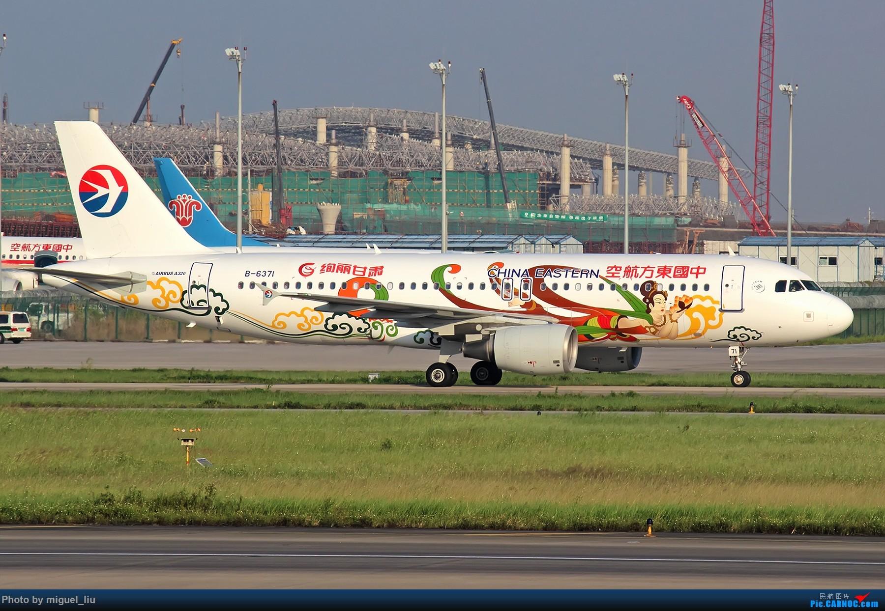 飞机起飞降落视频_广州白云国际机场,东方航空起飞实拍视频 _网络排行榜