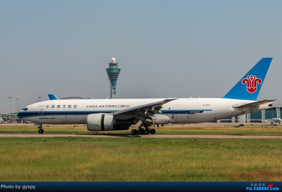 Re:[原创]新人早起白云西跑拍机!抓到汉莎MD11! BOEING 777-200 B-2075 中国广州白云国际机场