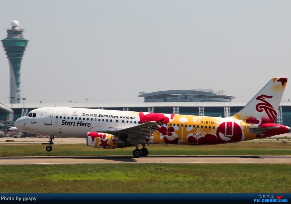 Re:[原创]新人早起白云西跑拍机!抓到汉莎MD11! AIRBUS A320-200 B-6750 中国广州白云国际机场