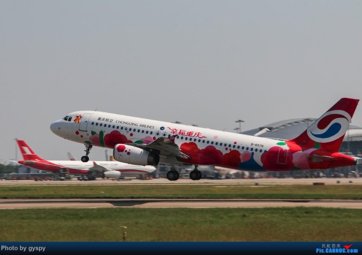 Re:[原创]新人早起白云西跑拍机!抓到汉莎MD11! AIRBUS A320-200 B-6576 中国广州白云国际机场