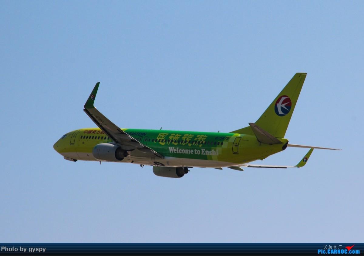 Re:[原创]新人早起白云西跑拍机!抓到汉莎MD11! BOEING 737-800 B-5475 中国广州白云国际机场