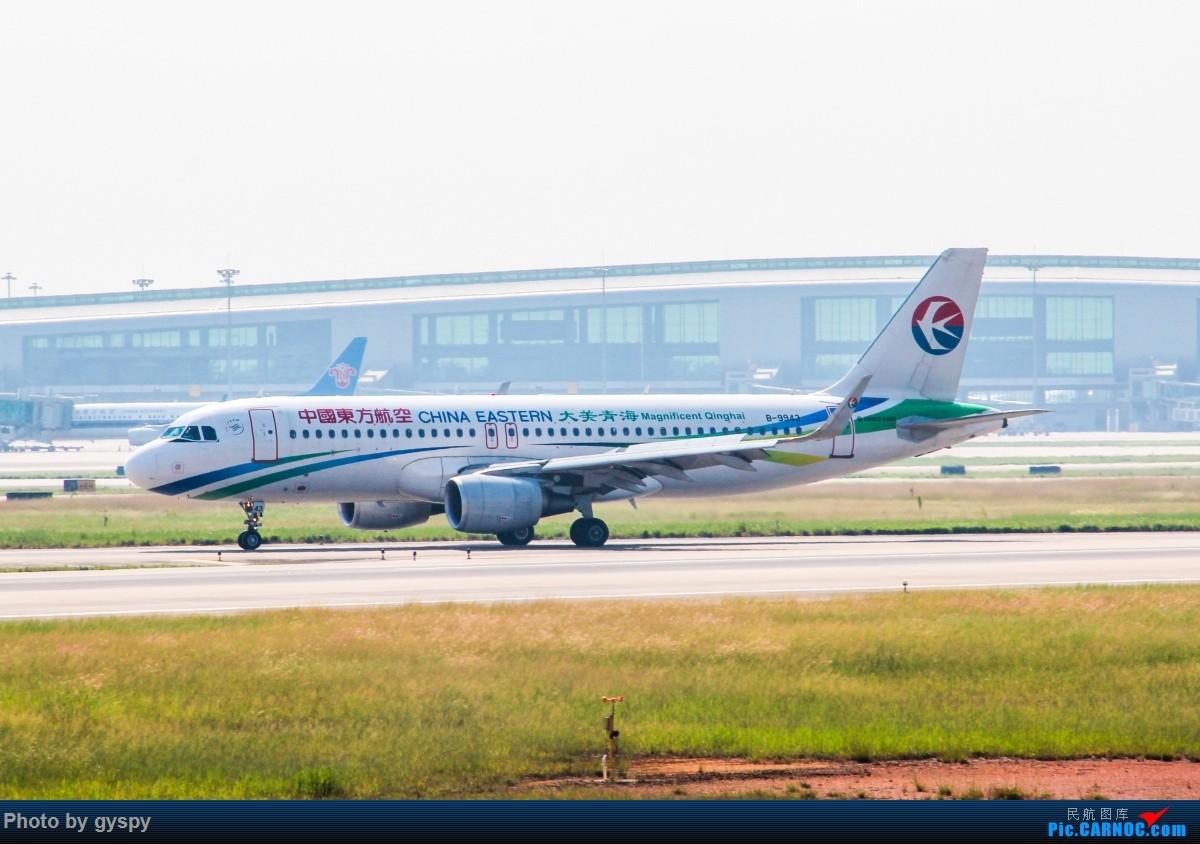 Re:[原创]新人早起白云西跑拍机!抓到汉莎MD11! AIRBUS A320-200 B-9943 中国广州白云国际机场