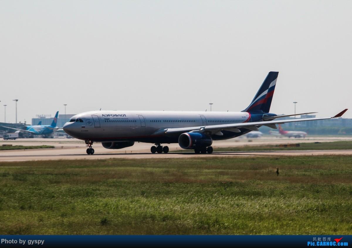 Re:[原创]新人早起白云西跑拍机!抓到汉莎MD11! AIRBUS A330-300 VQ-BPK 中国广州白云国际机场