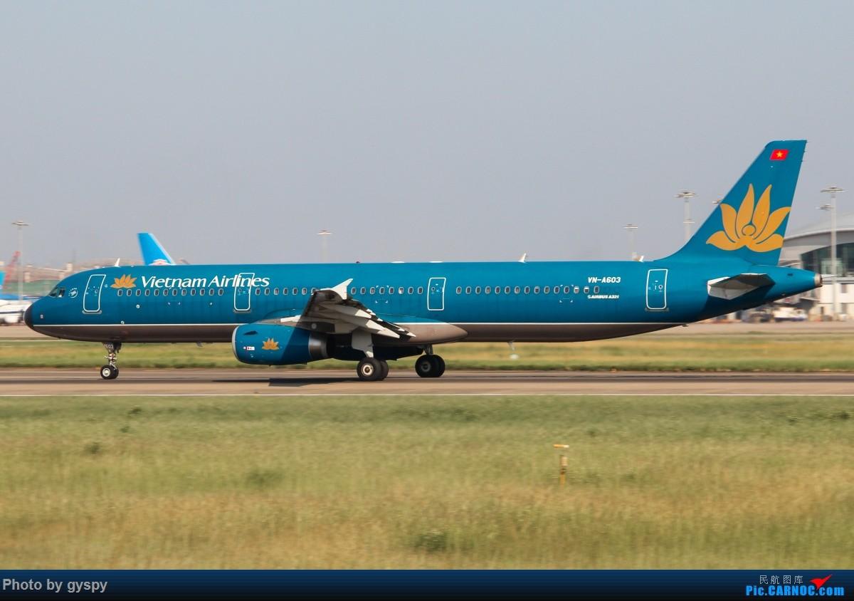 Re:[原创]新人早起白云西跑拍机!抓到汉莎MD11! AIRBUS A321-200 VN-A603 中国广州白云国际机场
