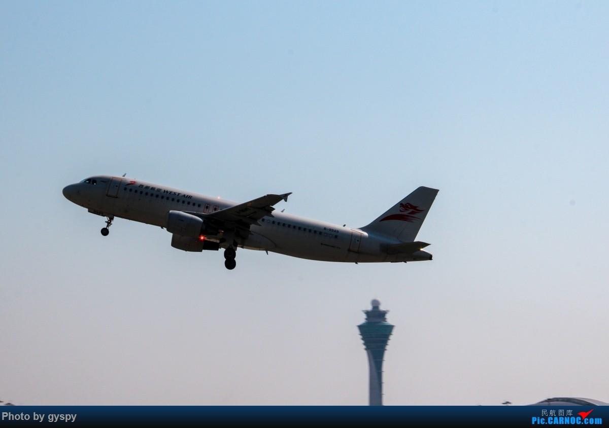 Re:[原创]新人早起白云西跑拍机!抓到汉莎MD11! AIRBUS A320-200 B-9949 中国广州白云国际机场