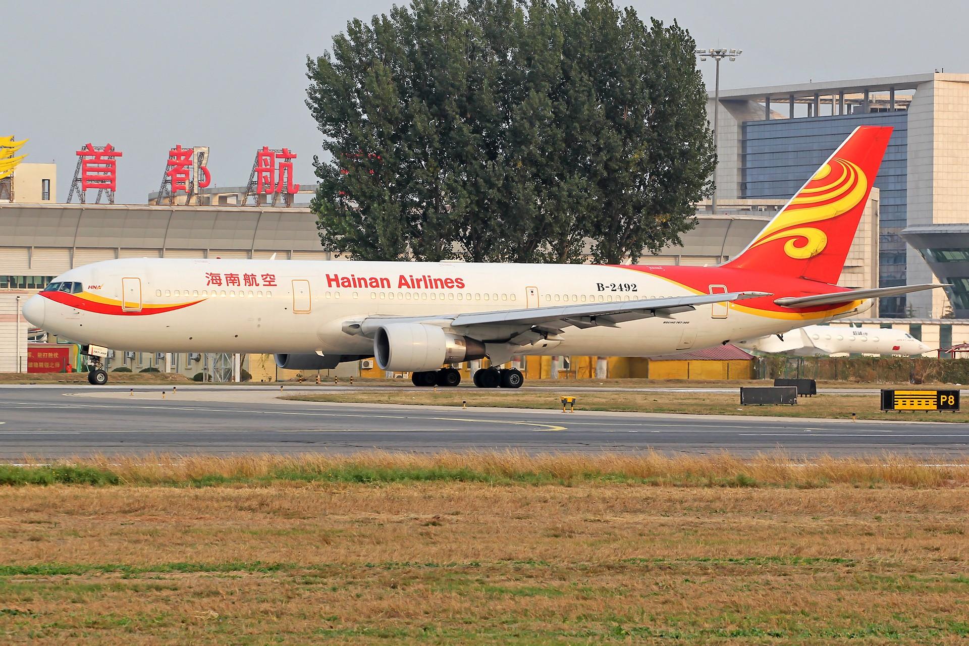 [原创][PEK]。。。It's PEK 18R。。。 BOEING 767-300 B-2492 中国北京首都国际机场