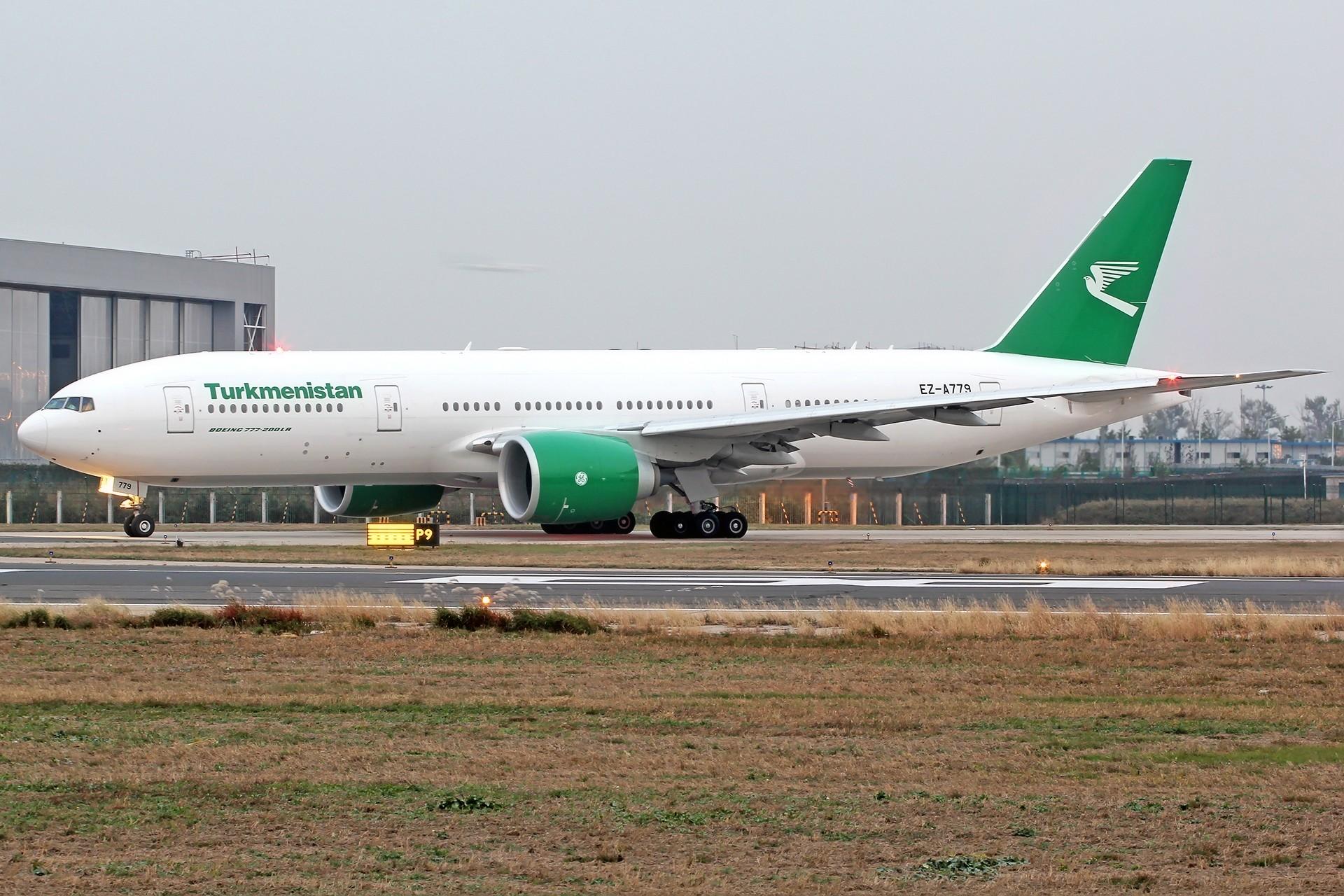 Re:[原创][PEK]。。。It's PEK 18R。。。 BOEING 777-200 EZ-A779 中国北京首都国际机场