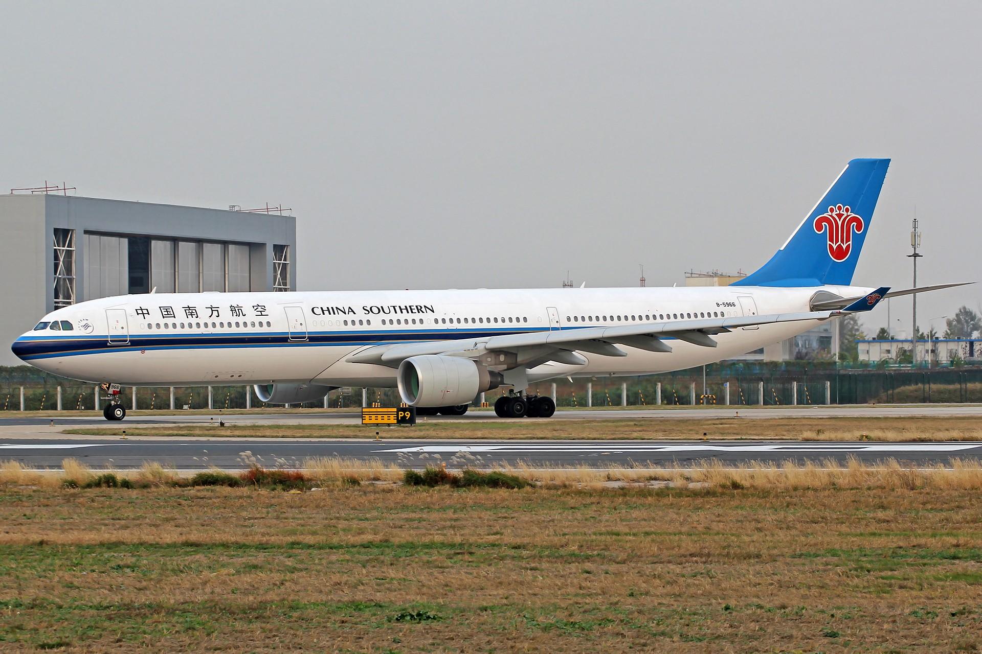 Re:[原创][PEK]。。。It's PEK 18R。。。 AIRBUS A330-300 B-5966 中国北京首都国际机场