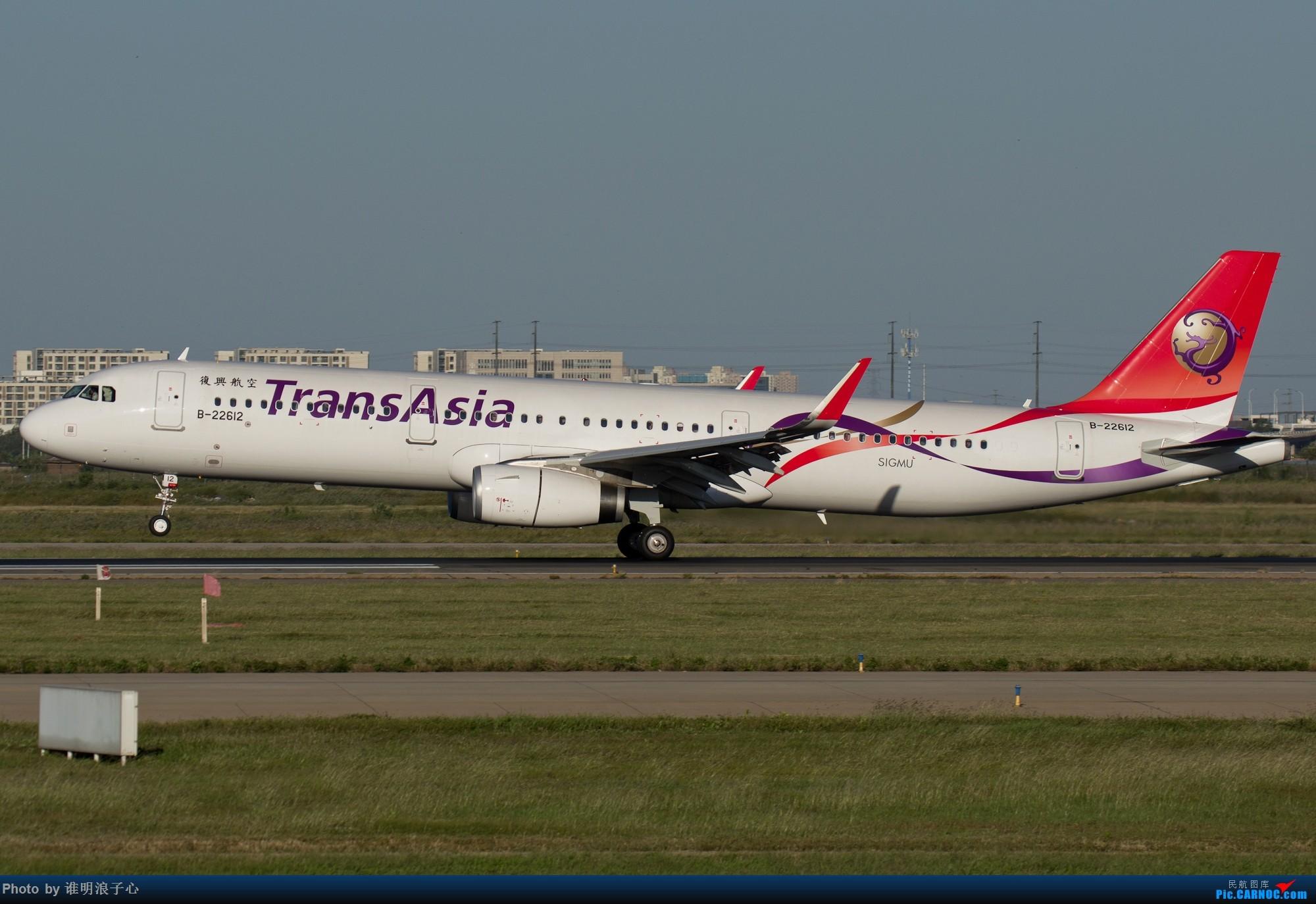 [原创]【TSN飞友会】清库存 AIRBUS A321-200 B-22612 中国天津滨海国际机场