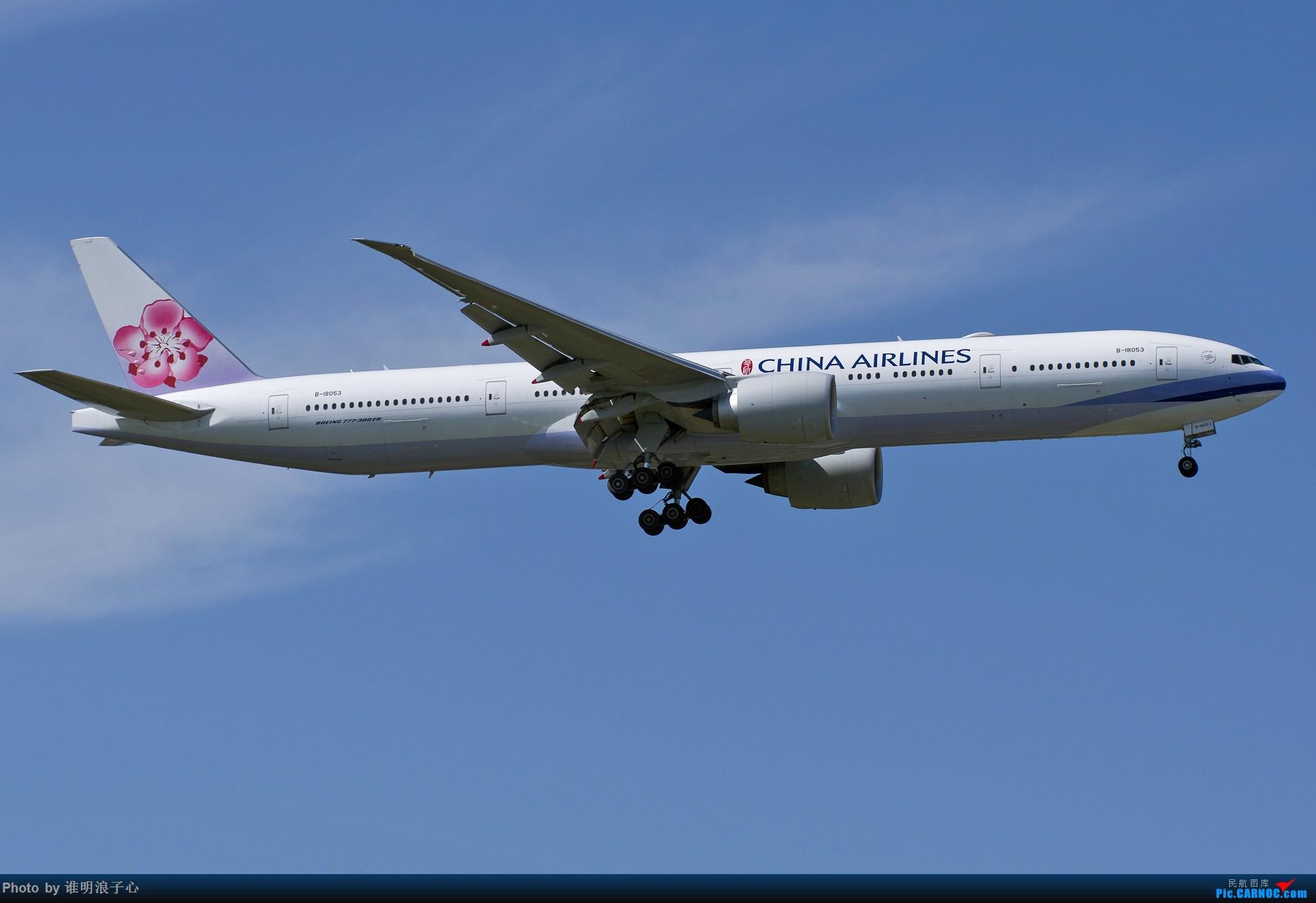 Re:[原创]【TSN飞友会】清库存 BOEING 777-300ER B-18053 中国天津滨海国际机场