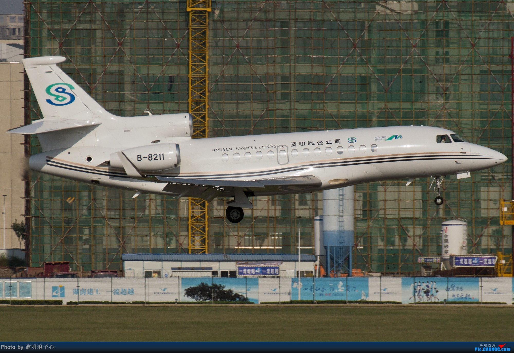 Re:[原创]【TSN飞友会】清库存 DASSAULT FALCON 7X B-8211 中国天津滨海国际机场