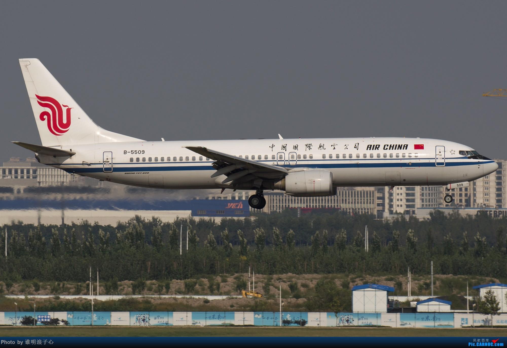 Re:[原创]【TSN飞友会】清库存 BOEING 737-800 B-5509 中国天津滨海国际机场
