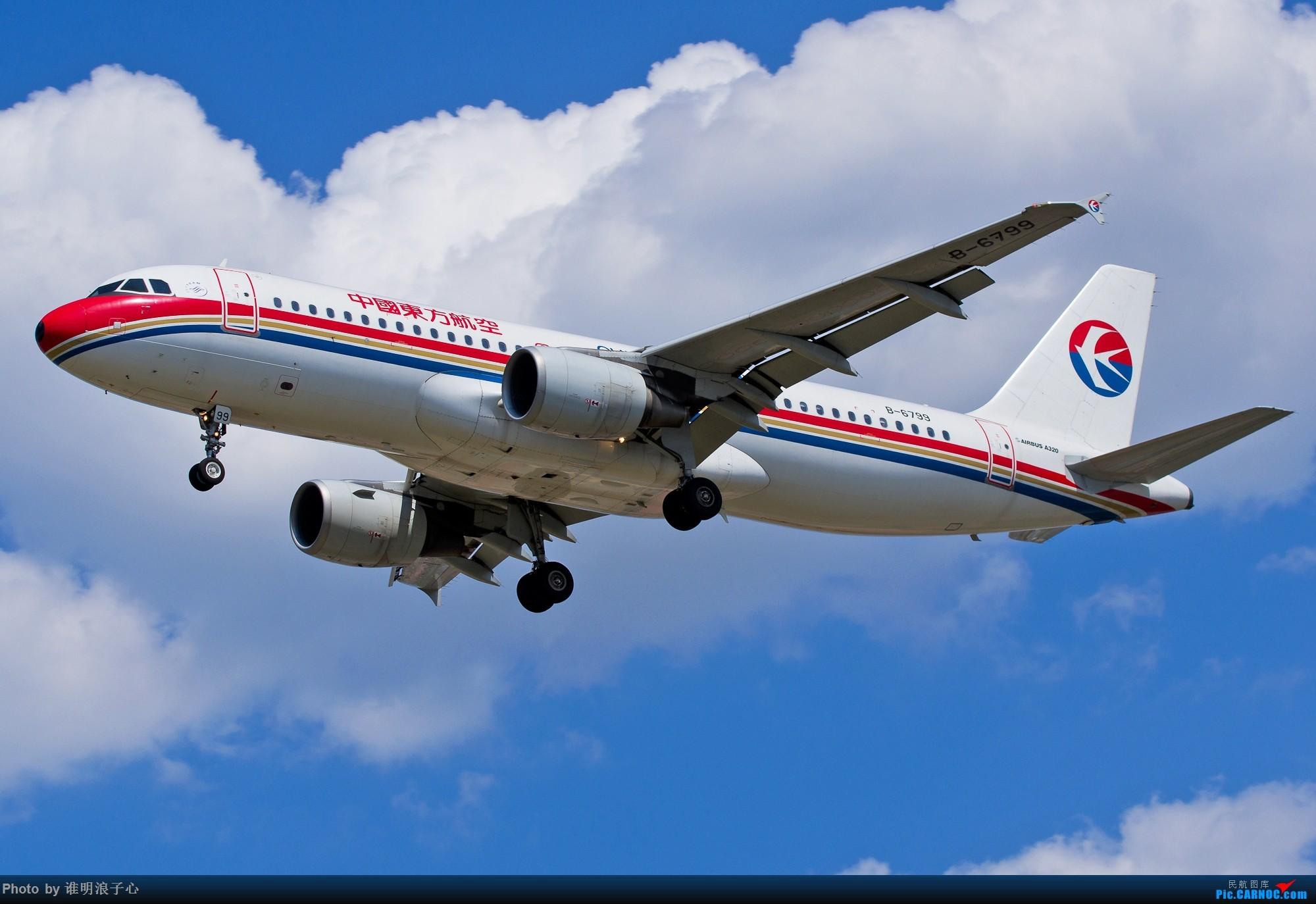 Re:[原创]【TSN飞友会】清库存 AIRBUS A320-200 B-6799 中国天津滨海国际机场