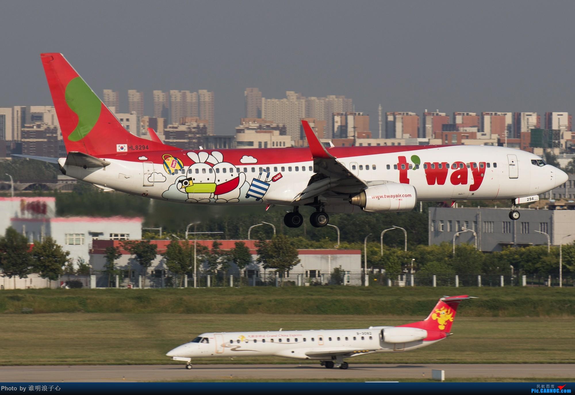 Re:[原创]【TSN飞友会】清库存 BOEING 737-800 HL8294 中国天津滨海国际机场