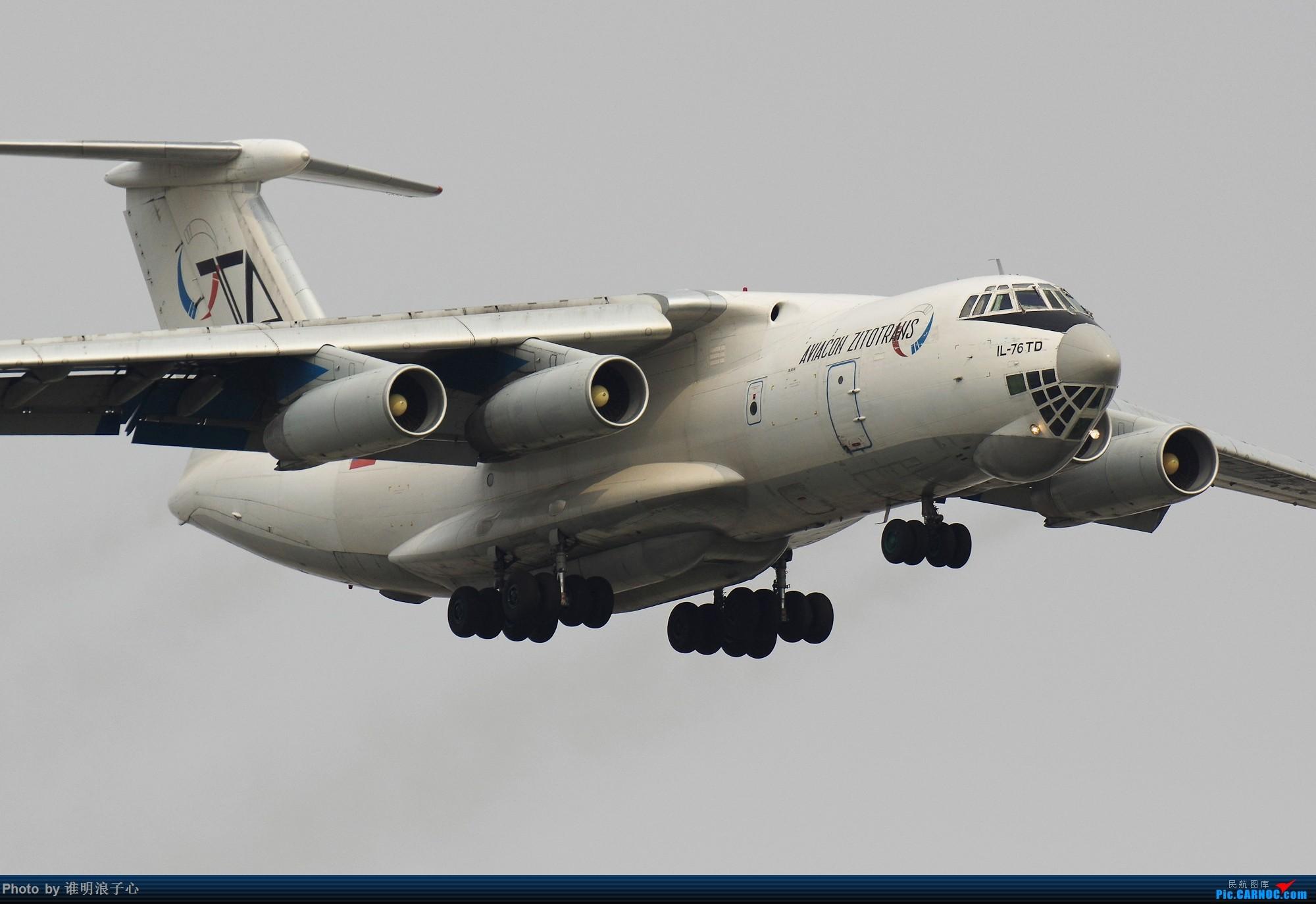Re:[原创]【TSN飞友会】清库存 ILYUSHIN IL-76-TD RA-76846 中国天津滨海国际机场