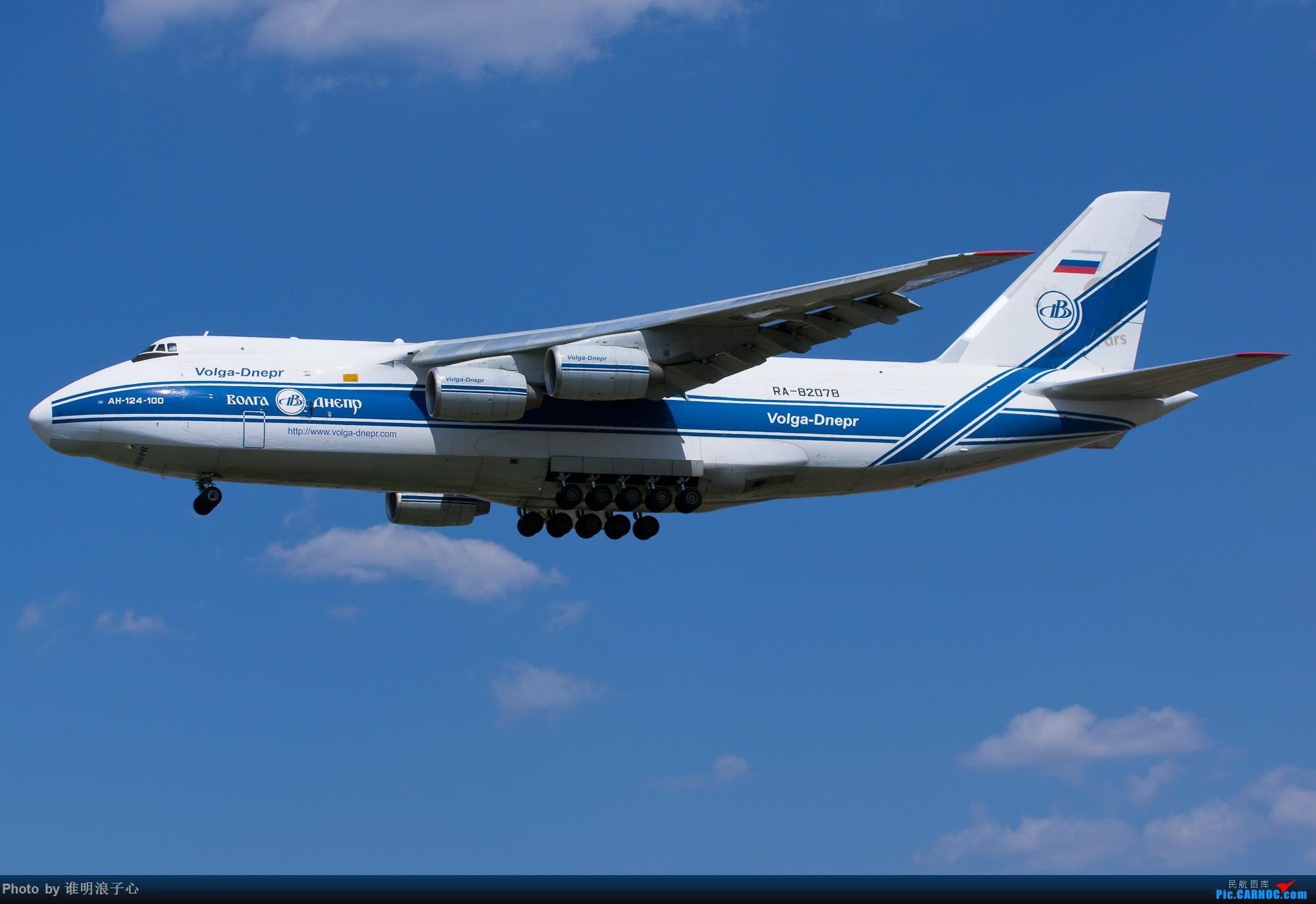 Re:[原创]【TSN飞友会】清库存 ANTONOV AN-124 RA-82078 中国天津滨海国际机场