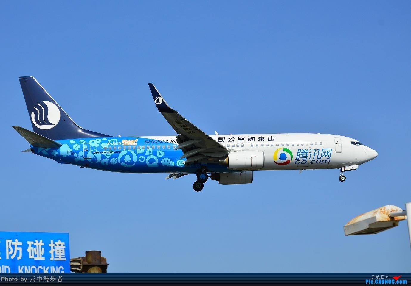 [原创]好天就是好货,拍什么都好看 BOEING 737-800 B-5119 中国厦门高崎国际机场