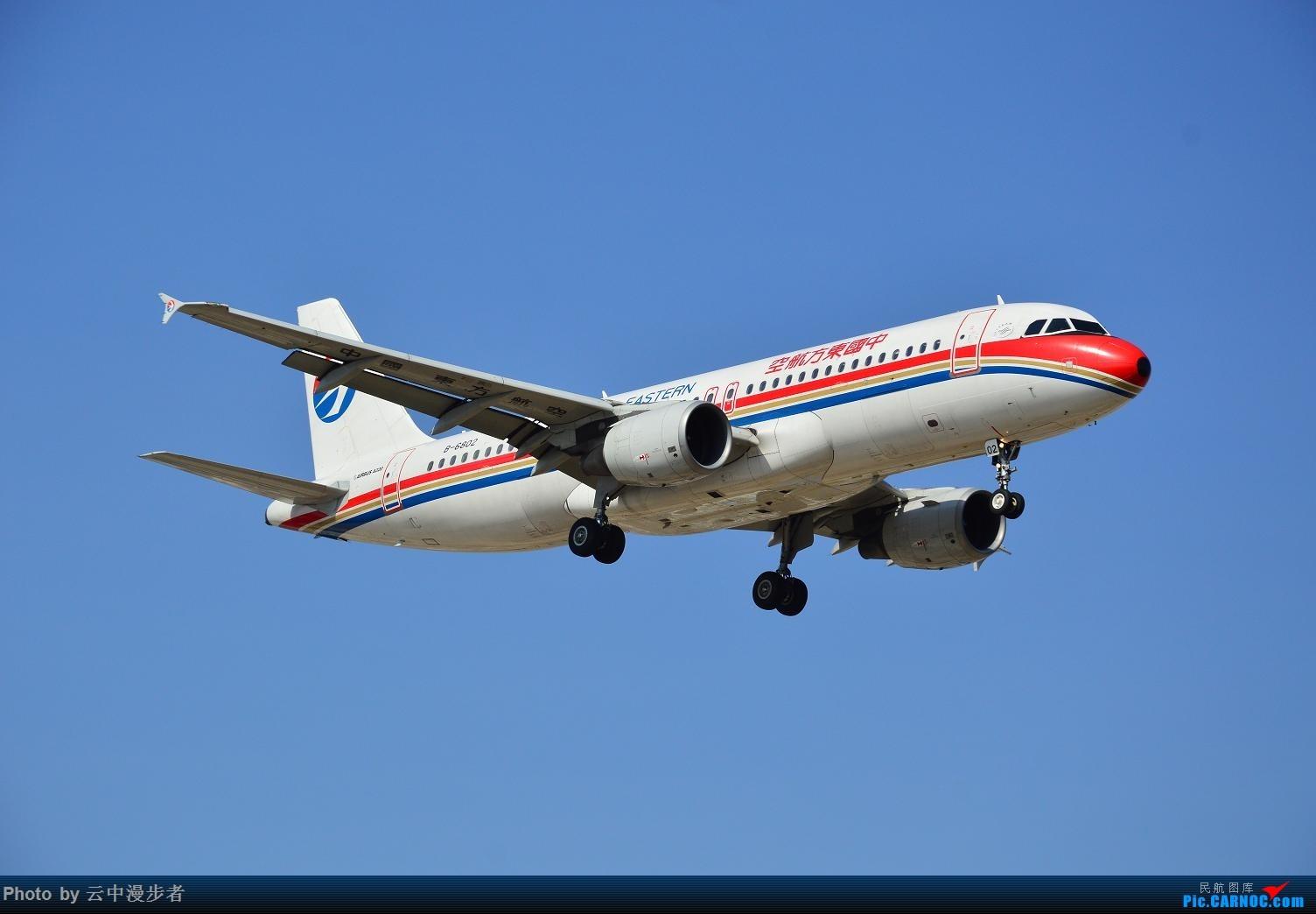 Re:[原创]好天就是好货,拍什么都好看 AIRBUS A320-200 B-6802 中国厦门高崎国际机场