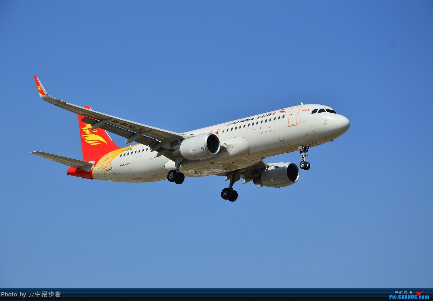 Re:[原创]好天就是好货,拍什么都好看 AIRBUS A320-200 B-8072 中国厦门高崎国际机场