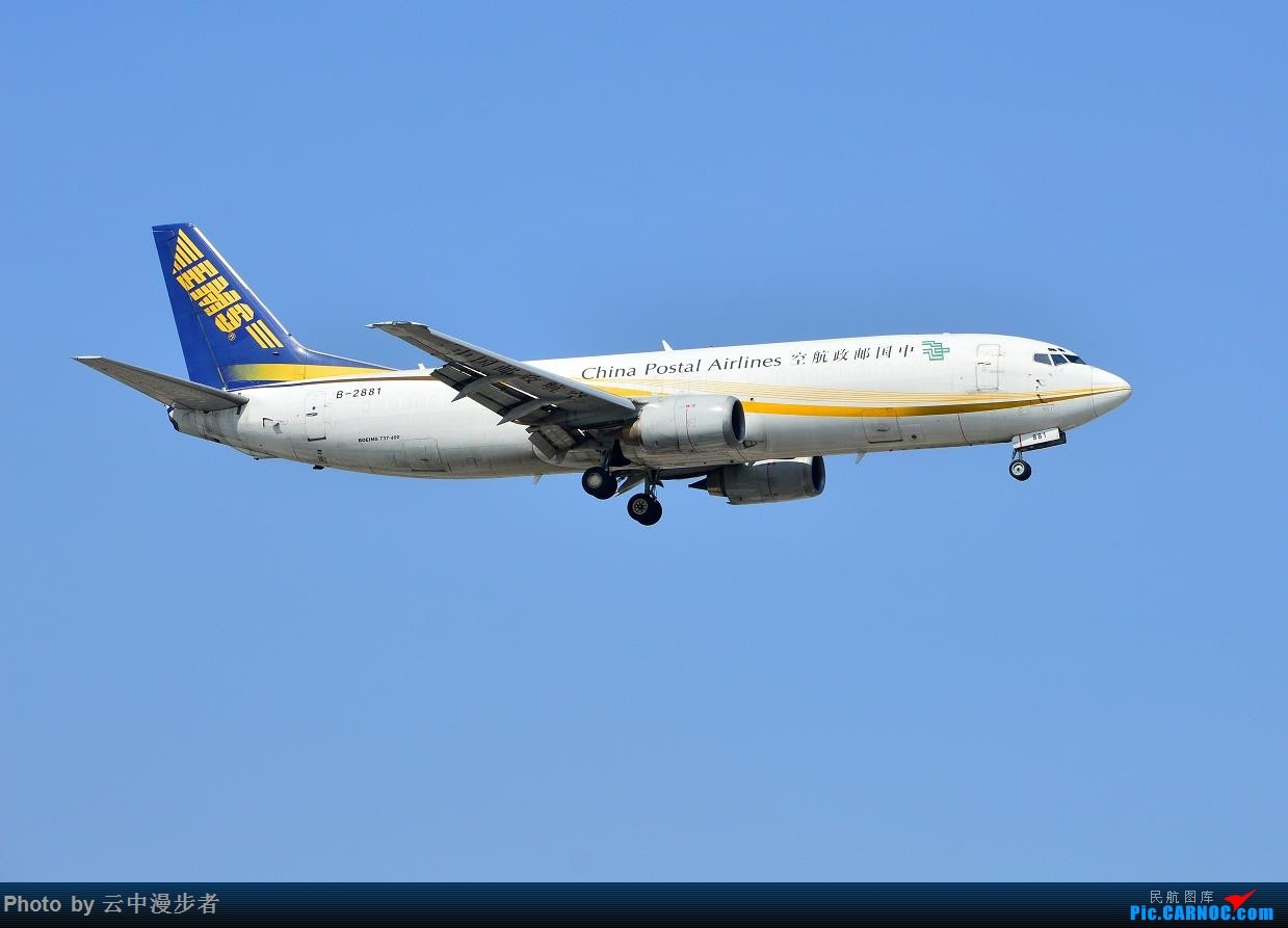 Re:[原创]好天就是好货,拍什么都好看 BOEING 737-400 B-2881 中国厦门高崎国际机场