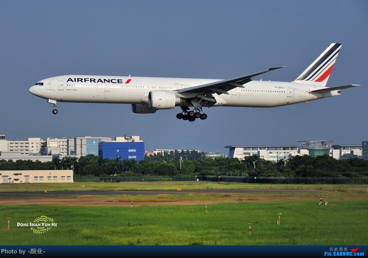 Re:[原创]ZGGG(广州CAN)的波音777系列-继续更新 BOEING 777-300ER F-GSQJ 中国广州白云国际机场
