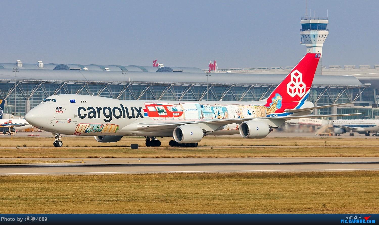 Re:[原创][郑州飞友会]卢森堡货运航空透视彩绘机飞抵郑州  BOEING 748F LX-VCM 中国郑州新郑国际机场