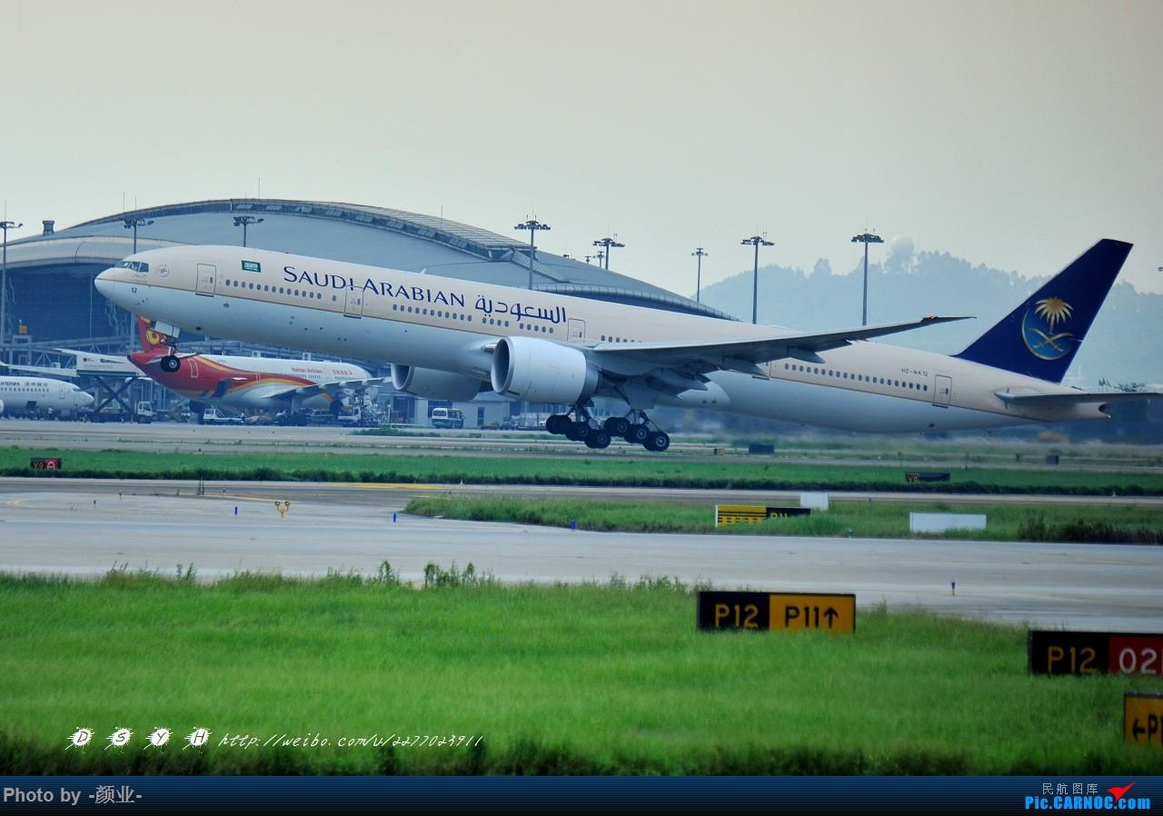 Re:[原创]ZGGG(广州CAN)的波音777系列-继续更新 BOEING 777-300ER HZ-AK12 中国广州白云国际机场