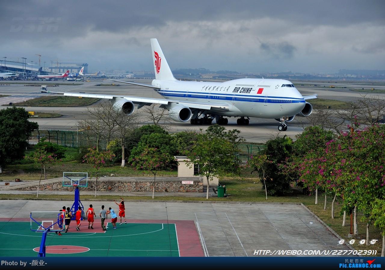 Re:[原创]我的打灰机心情[广州] BOEING 747-8I B-2485 中国广州白云国际机场