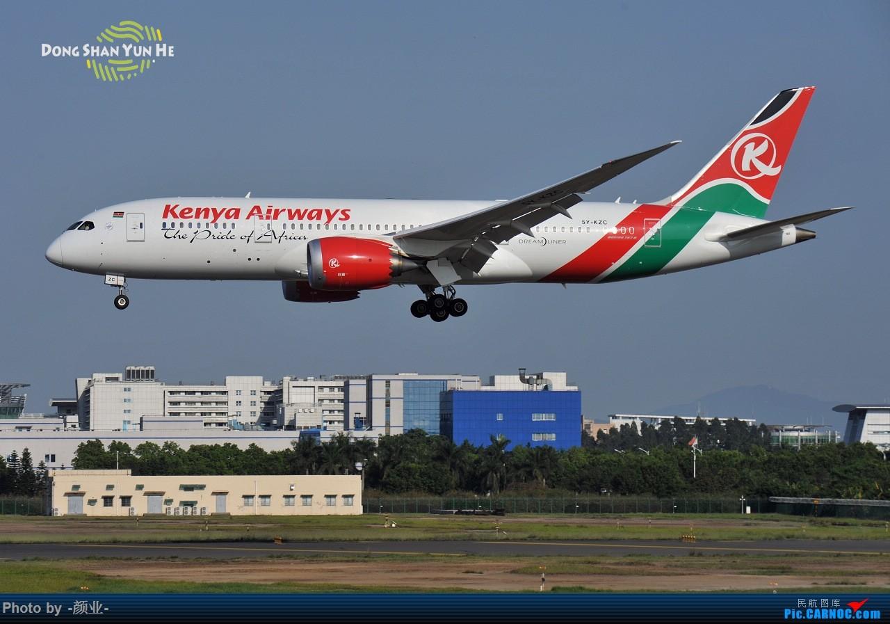 Re:[原创]记录曾经拍过的878 BOEING 787-8 5Y-KZC 中国广州白云国际机场