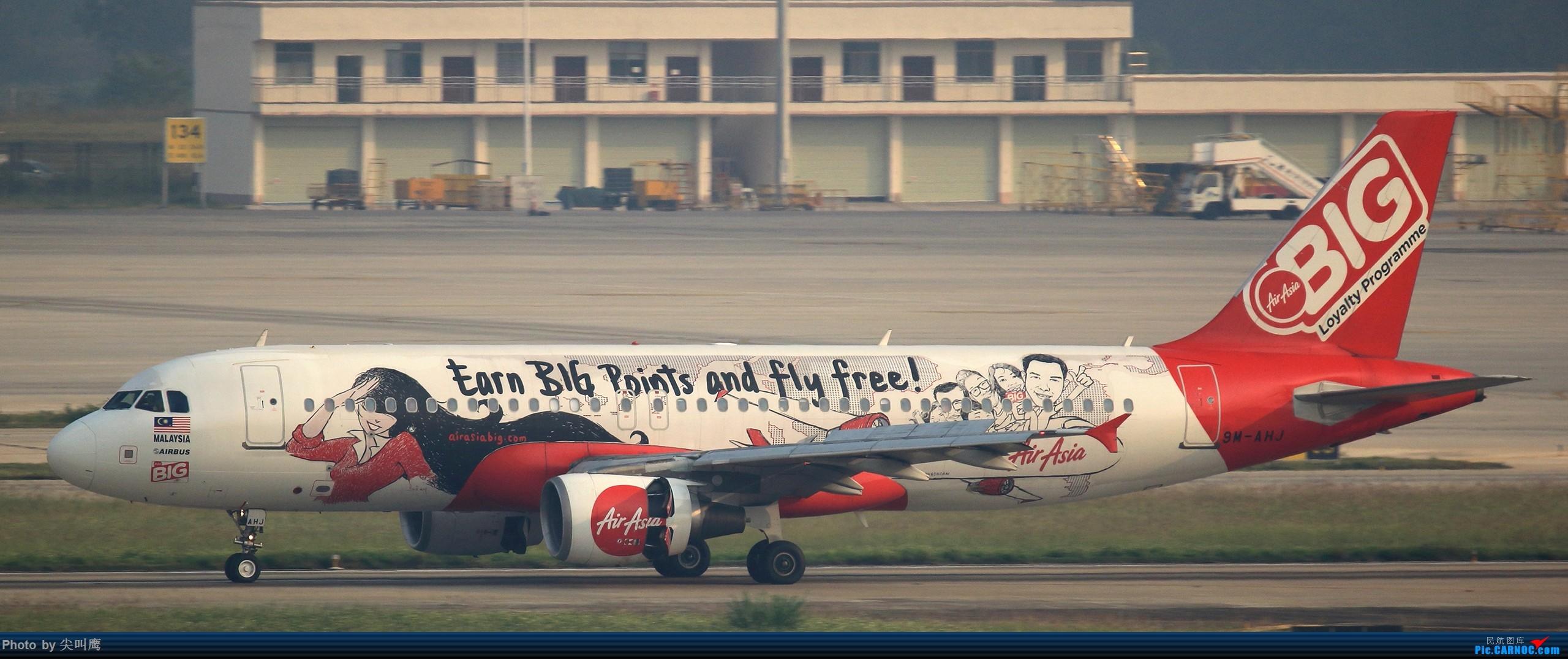 [原创]NNG的亚航小合集 AIRBUS A320 9M-AHJ 中国南宁吴圩国际机场