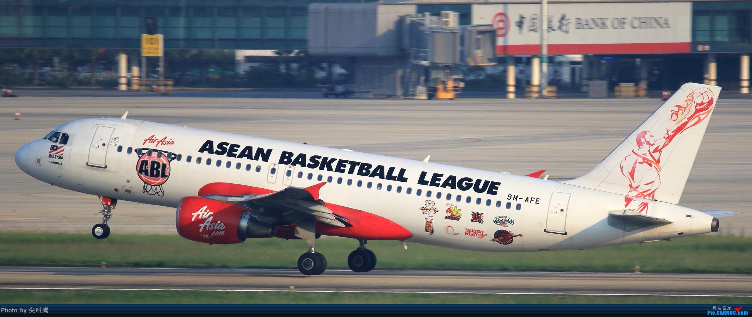 Re:[原创]NNG的亚航小合集 AIRBUS A320 9M-AFE 中国南宁吴圩国际机场