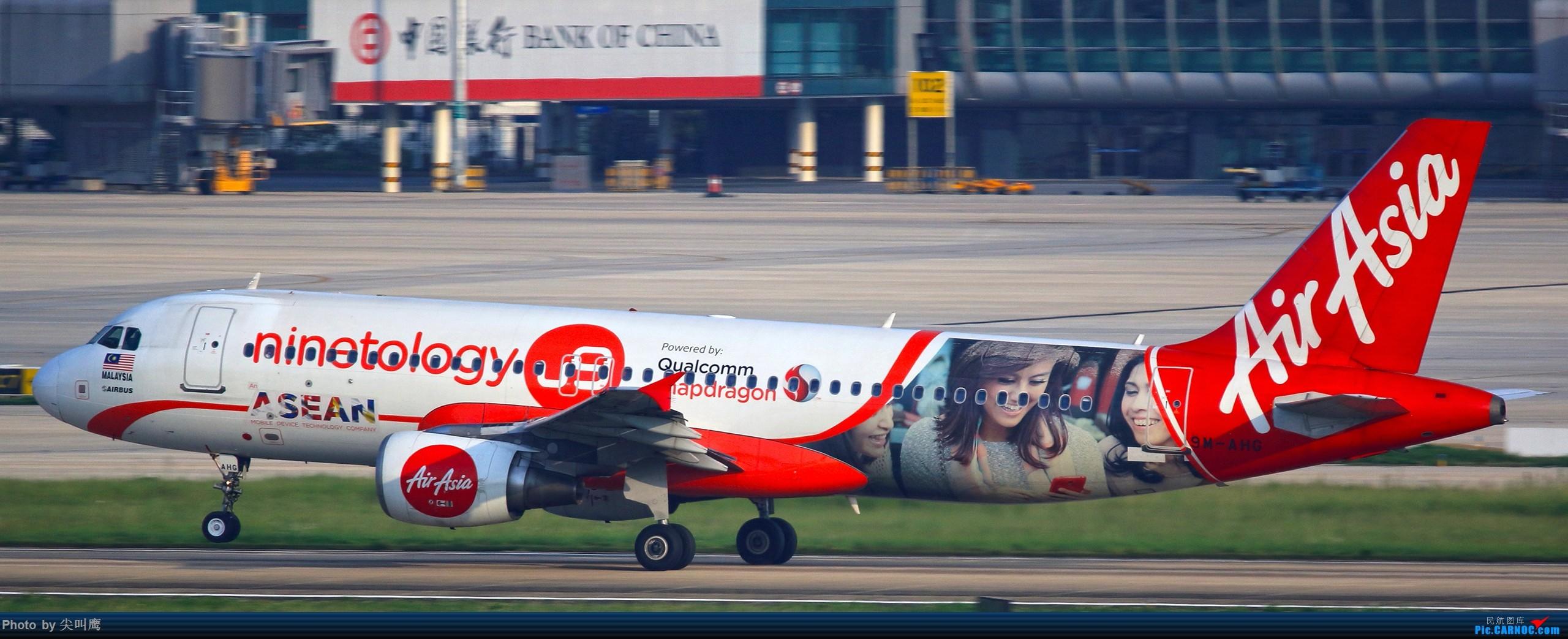 Re:[原创]NNG的亚航小合集 AIRBUS A320 9M-AHG 中国南宁吴圩国际机场